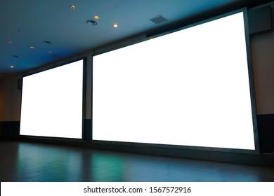 Blank billboard in modern building, billboard blank for outdoor advertising poster or blank billboard for advertisement