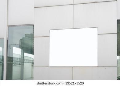 blank billboard on the city street