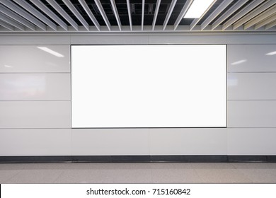 blank billboard on the wall in subway station channel