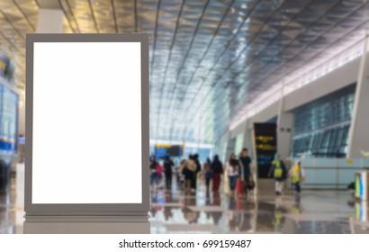 Blank billboard posters in the airport, Empty advertising billboard