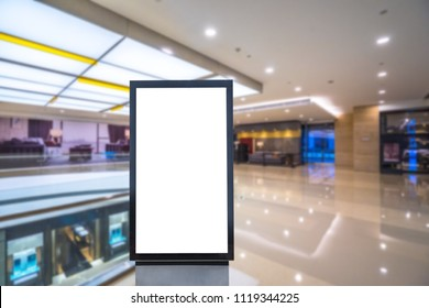 blank billboard in shopping mall