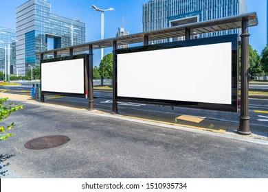 Blank billboard at The subway station in city of China