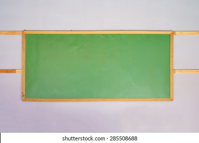 Blank chalk board and wood frame for write and teach.