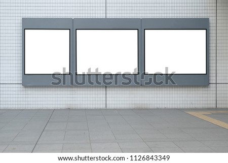 blank poster board wall modern shopping stock photo edit now