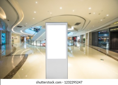 blank poster in shopping mall