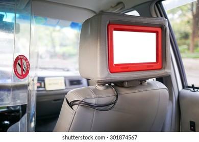 blank screen in taxi