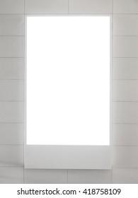 blank shiny light box