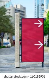 Blank space Sign at street of Dubai Marina region