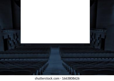 Blank white movie screen in the cinema