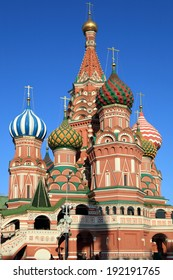 blessed Basil cathedral in moscow