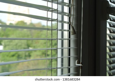 Blinds on a room window