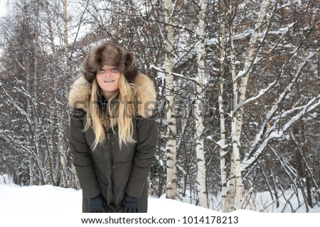 fcdba36c1 Blonde Girl Smiling Long Hair Wearing Stock Photo (Edit Now ...