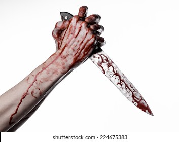 Knife Blood Images, Stock Photos & Vectors | Shutterstock