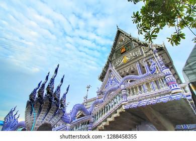 Blue church in wat pak nam khaem nu at Chantaburi Thailand