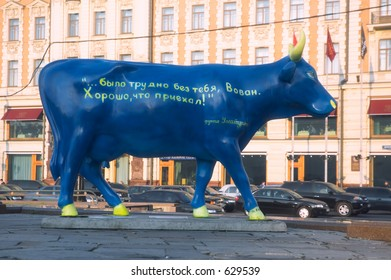 Blue funny painted plactic cow [#5221]
