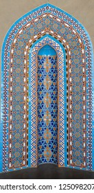 The blue and golden mosaic pattern of the Anatolia
