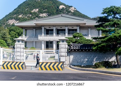 The Blue House (Cheong Wa Dae), South Korean Presidential Office/Residence
