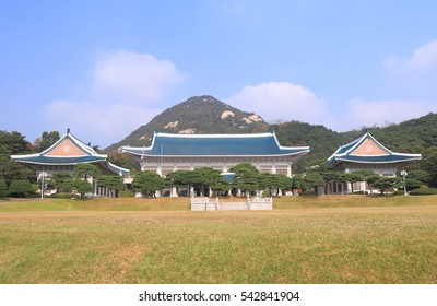 Blue House presidential office. The Blue House is the executive office and official residence of the President of the Republic of Korea