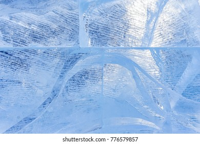 blue ice texture with a pattern and cracks background, ice frozen rink winter background, texture of ice surface for designers,  blocks frozen water