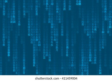 blue matrix background, with simply neutral Japanese words meaning:black,white,green,yellow,red,silver,iron,copper,steel,water,sea,moon,tree,sky,cloud,number,winter,summer,spring,fall,night