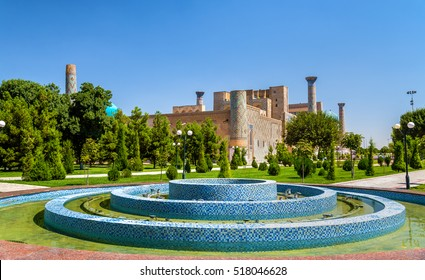 The blue mosaic fountain at Registan Square in Samarkand - Uzbekistan