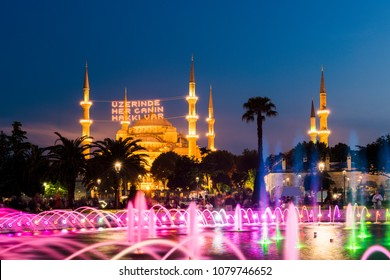 The Blue Mosque in Istanbul, Turkey. (Sultanahmet Camii) The Mosque is illuminated with MAHYA specially for Ramadan.