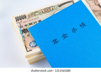 """Blue pension book. Translation on book text:""""pension book"""". Translation on bill text: """"Bank of Japan Tickets"""" """"One hundred thousand yen"""" """"The Bank of Japan""""."""