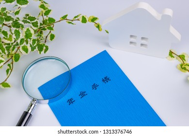 """Blue pension book. Translation on book text:""""pension book""""."""