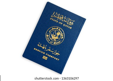 Blue service biometric passport of the State of Qatar isolated on white background