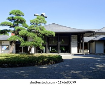 Blue Sky and National Noh Theater - Shutterstock ID 1196680099
