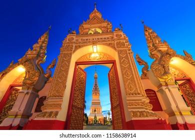 Blue sky-sunset at Wat Phra That Phanom,  Nakhon Phanom province, Thailand
