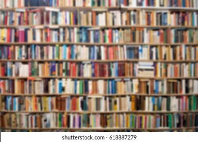 blur background - library interior