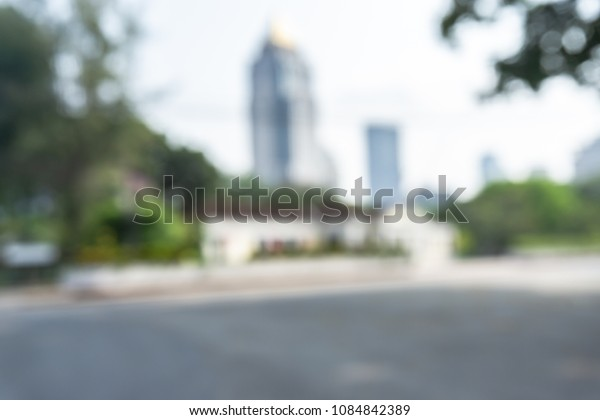 Blur of city park in background in, Spring and summer season, Nature concept.