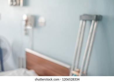 Blur hospital background