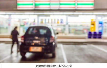 Blur image of convenience store , use for background.