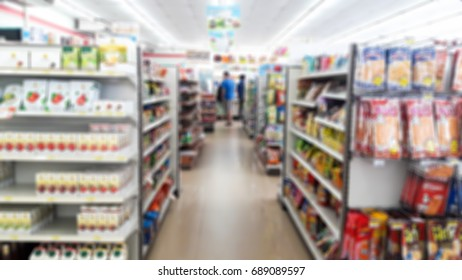 Blur image of inside the convenience store.