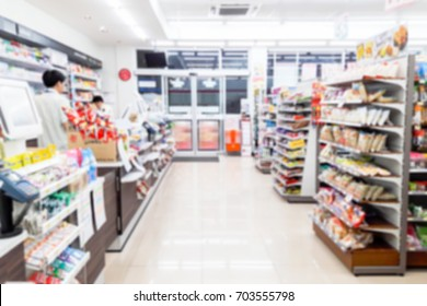 Blur image of inside the convenience store, use for background.