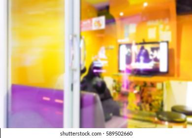 Blur image of Karaoke room, use for background.