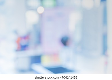 blur image of modern laboratory for science and pharmacy business background usage .