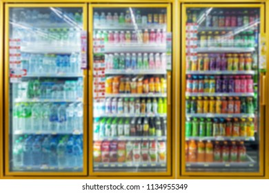 Blur images of the beverage in the refrigerator.