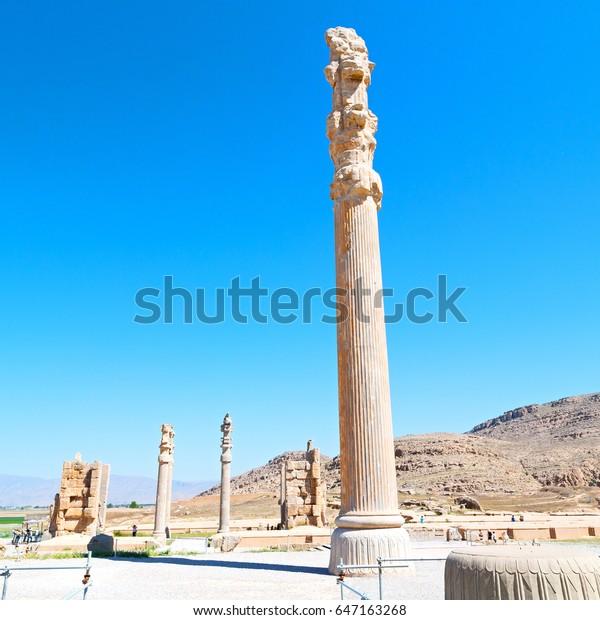 Blur Iran Persepolis Old Ruins Historical Stock Photo Edit Now 647163268