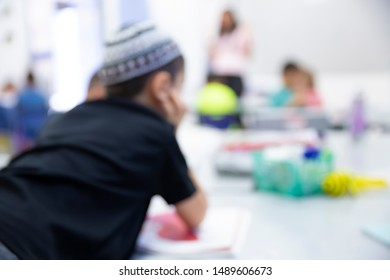 Blur kids in the classroom for background usage, Jewish School, Israeli Kids, Israel