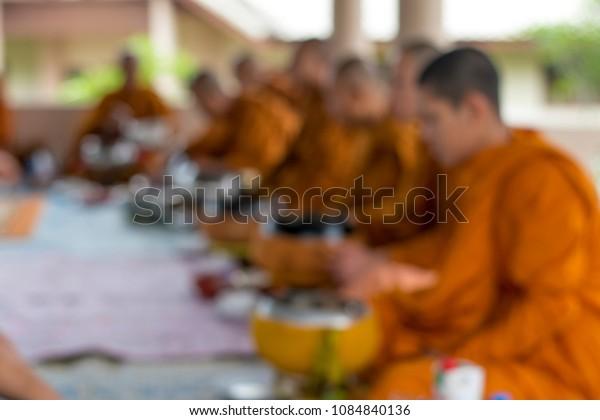 Blur monk pray