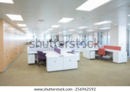 Superior Blur Office Space Building Background