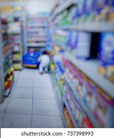 Blur photo of Supermarket or Minimarket selling Area,  only small focus area at floor,  for your element design