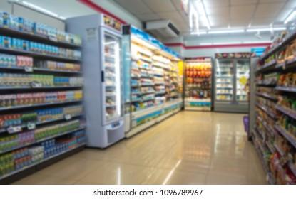 blur shelf Convenience Store
