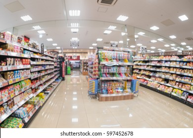 blur shot interior of supermarket
