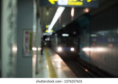 Blurred abstract image of Nagoya subway and train to platform, Aichi, Chubu region, Japan.
