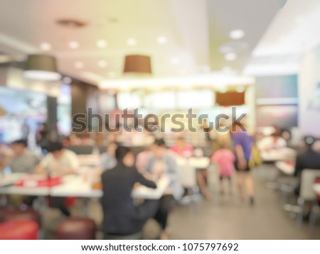 Blurred Abstract Image People Standing Wait Stock Photo (Edit Now