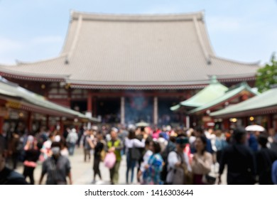 Blurred Asakusa Sensoji Temple is one of Tokyo Landmark and it's the most significant Buddhist temples located in Asakusa area.